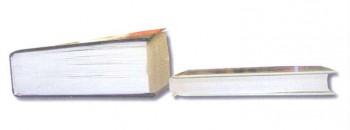 Толстая книга(как снять напряжение)