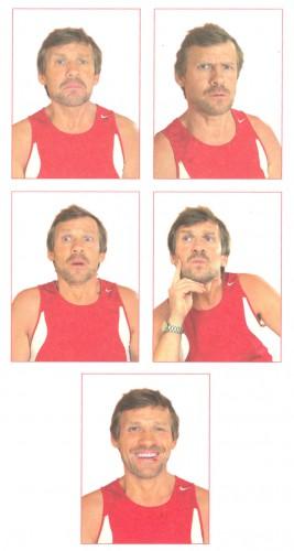 как снять с себя напряжение выражение лица